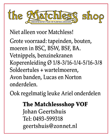 The Matchless Shop